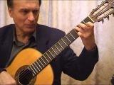 13. Ю. Кузнецов Уроки игры на гитаре