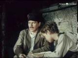 Приключения Артемки. Советский художественный фильм.