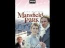 Мэнсфилд Парк Джейн Остин минисериал 06 экранизация классики, мелодрама, драма
