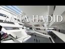Архитектор Заха Хадид здание университета в Вене Zaha Hadid