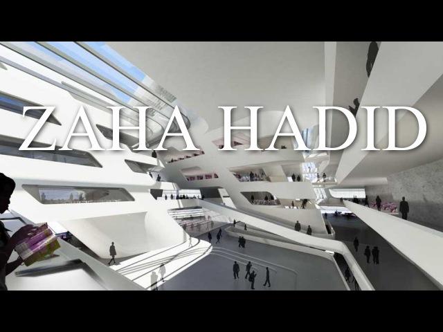 Архитектор Заха Хадид / здание университета в Вене / Zaha Hadid