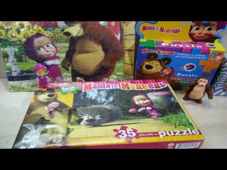 Cartoon Masha and the Bear. Puzzle. Пазл Маша и Медведь. Мультфильм Маша и медведь