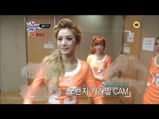 [이천십이년.구월.십삼일] 오렌지 캬라멜 CAM ㅣ 엠 카운트다운