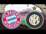Интер Милан - Бавария 1-4 (Обзор матча)