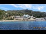 Афон монастырь св. Пантелеймона - день первый+второй
