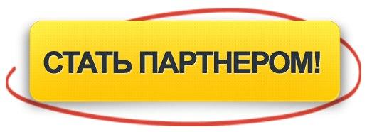 topinfobiz.ru/bistriystart.html