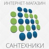 Магазин сантехники SanSmail.ru