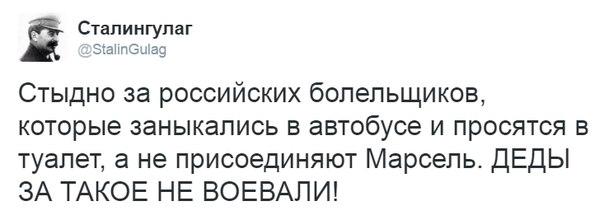 Афанасьев призвал мировое сообщество не отменять санкции против России - Цензор.НЕТ 937