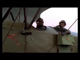 Гибель империи (2005). Авианалет германской авиации на колонну русских пехотинцев