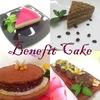 Benefit Cake Диетические десерты/Низкокалорийные