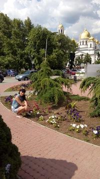 Танюша Арсланова