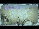 Наруто Ураганные Хроники / Naruto Shippuuden -461 серия (Озвучка)[Ancord]