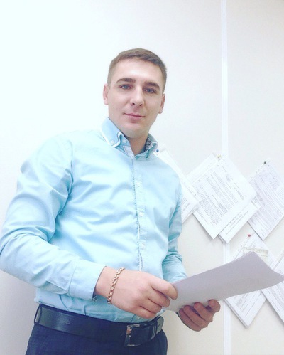 Александр Ерохов