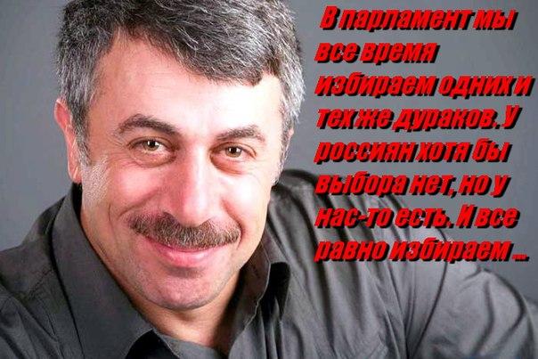 На выборах мэра Павлограда должен быть второй тур. ЦИК не может менять избирательный закон во время выборов, - Магера - Цензор.НЕТ 7010