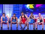 Сборная СНГ по вольной борьбе - Приветствие (КВН Высшая лига 2013. Первая 1/8 финала)