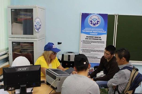 Абитуриенты подали около 9 тысяч заявлений в колледжи и техникумы Якутии