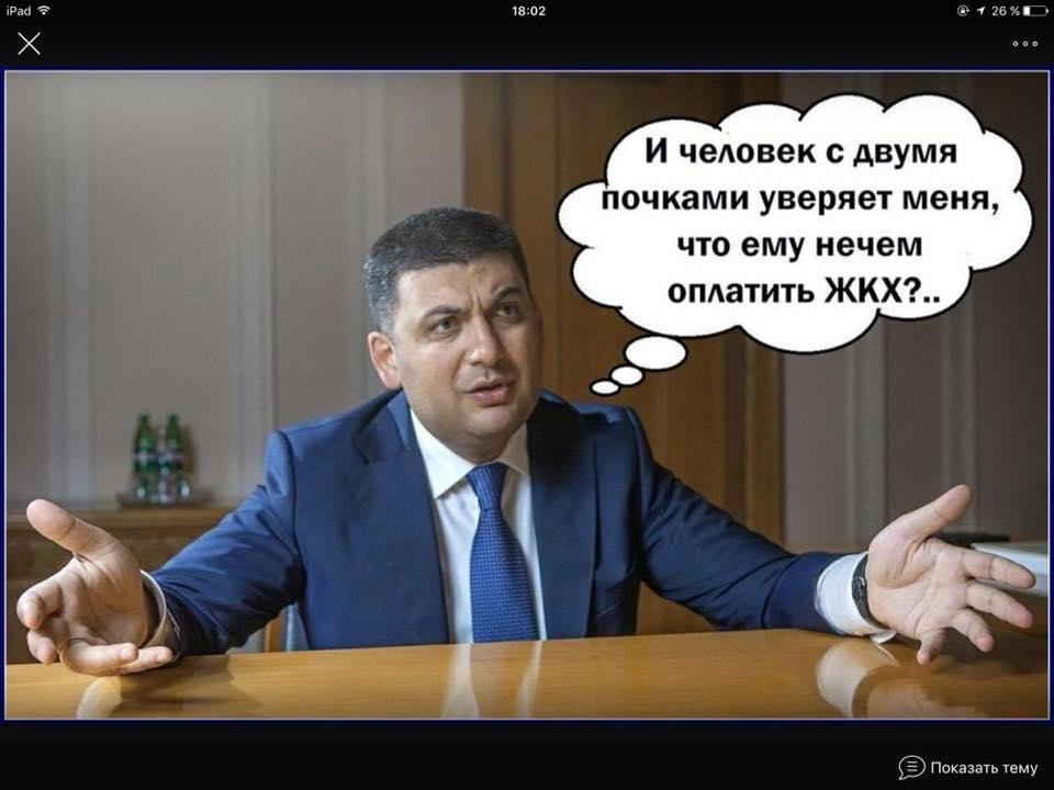 Порошенко просит Кабмин выделить из резервного фонда 40 млн грн на возведение телевышек на Донбассе - Цензор.НЕТ 3432