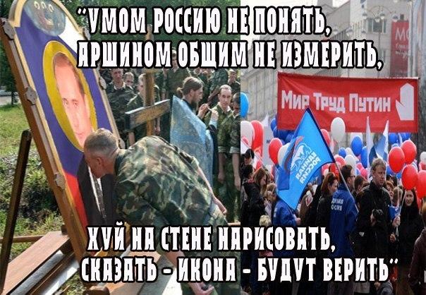 Вашингтон готовит санкции против РФ в финансовом, энергетическом и оборонном секторах экономики, - Госдеп США - Цензор.НЕТ 1869