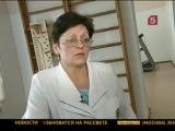Телевидение о галотерапии. Сюжет с программы