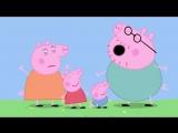 Свинка Пеппа - сборник эпизодов (2 часа)