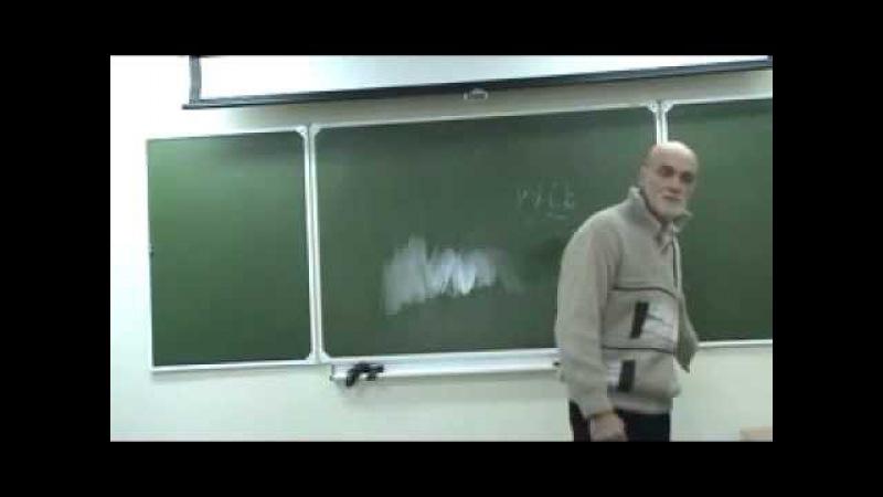 Русский Язык и Традиция:8.12.2007 - ч.1.
