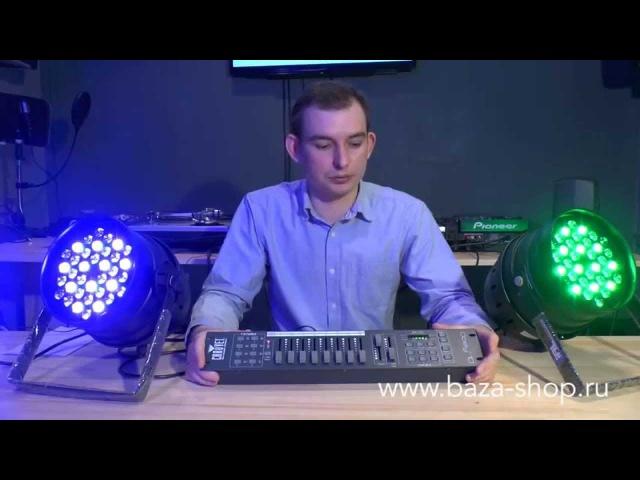 Управление световыми приборами Часть 2 Программирование DMX контроллера