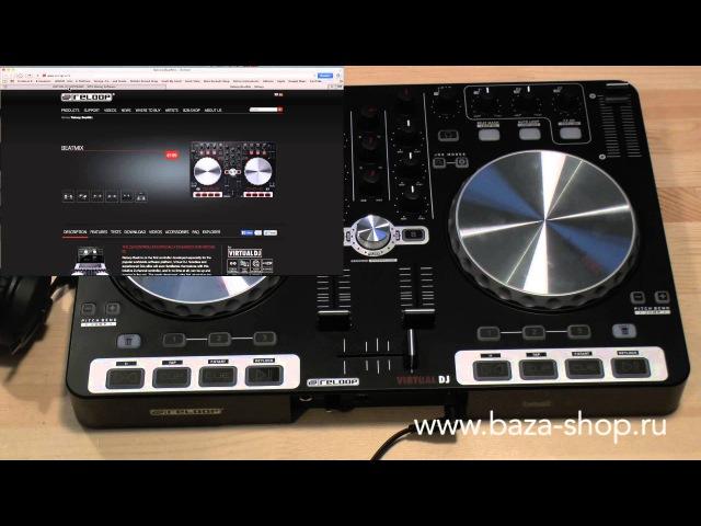 Reloop Beatmix. Инструкция по быстрому старту