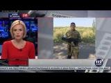 Блокада Крыма: