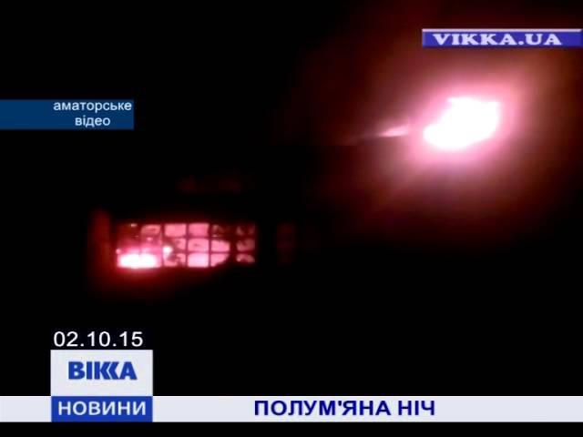 Черкаський завод рятували від вогню 7 пожежних розрахунків