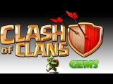 Как бесплатно получить гемы в Clash of Clans. Clash of Clans Gems. Изумруды в Clash of Clans.