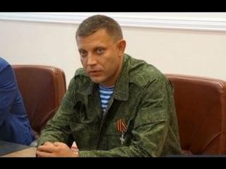 ДНР и Киев договорились о линии демаркации. Украина новости сегодня