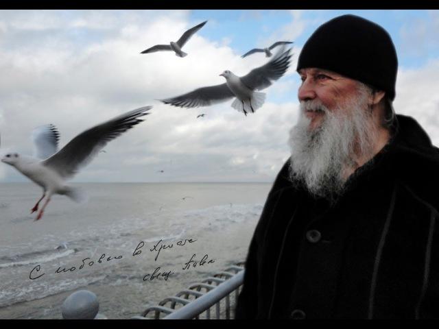 Отец Павел Адельгейм - Без дураков 10
