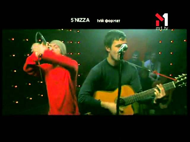 5'nizza - Живой концерт Live. Эфир программы TVій формат (14.02.2003)