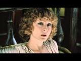 Безымянная звезда (2 серия) (1978) фильм смотреть онлайн