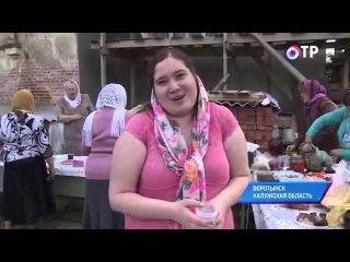 Малые города России: Воротынск - древняя вотчина князей Воротынских