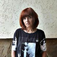 Надежда Шумакова