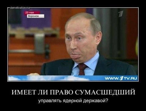 Западные СМИ пытаются очернить высшее руководство России, - глава администрации Путина - Цензор.НЕТ 2183