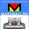 MAKSMALL - Оргтехника и расходные материалы.