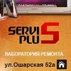 Ремонт Ноутбуков, планшетов в Нижнем Новгороде