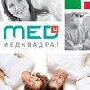 Клиники Медквадрат - Куркино, Химки, Каширская