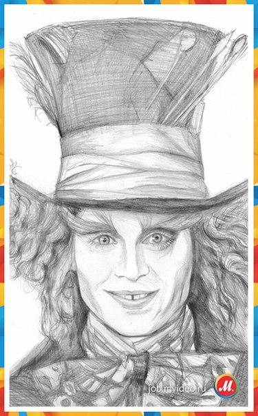 Как нарисовать шляпника карандашом
