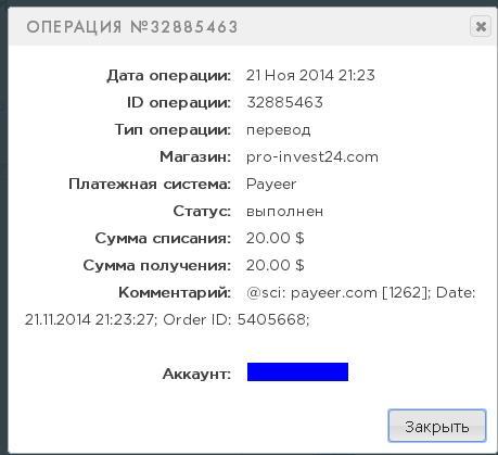 https://pp.vk.me/c622117/v622117527/c6ff/OrtQBKZlUX4.jpg