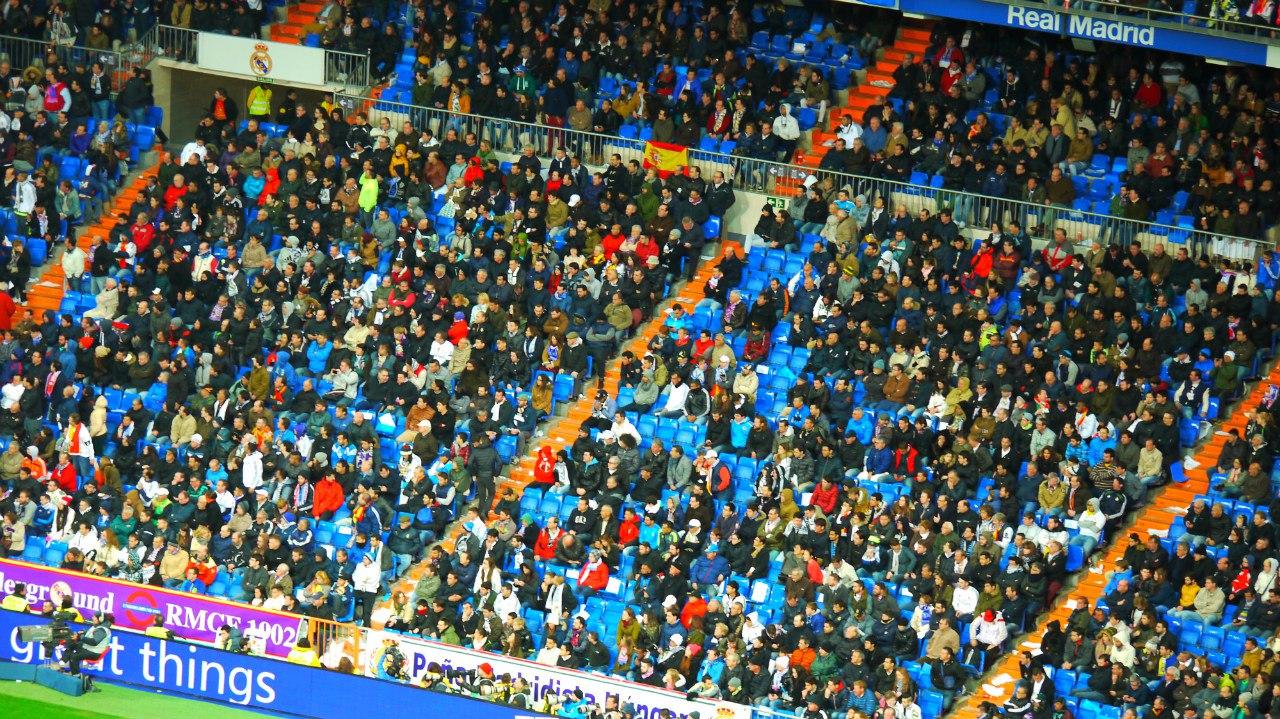 стадион после ухода