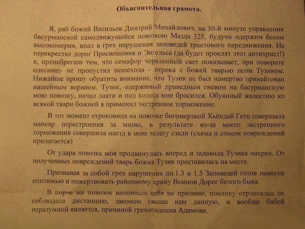 https://pp.vk.me/c622117/v622117878/3e42c/8huDtej2E-k.jpg