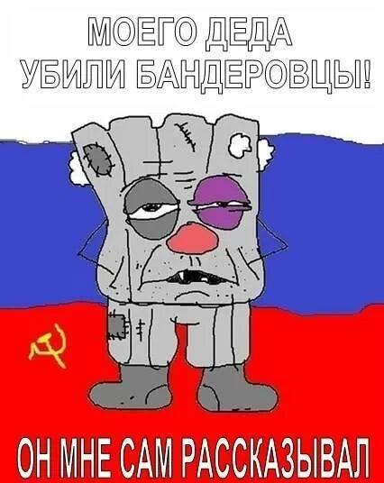 Россия тратит сотни миллионов долларов на войну на Донбассе, - МИД - Цензор.НЕТ 2104