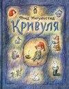 www.labirint.ru/books/366080/?p=7207