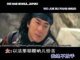 Jackie Chan &amp Kim Hee Sun - The Myth Theme Song