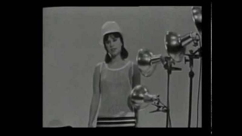 Astrud Gilberto - Agua de Beber (1965)