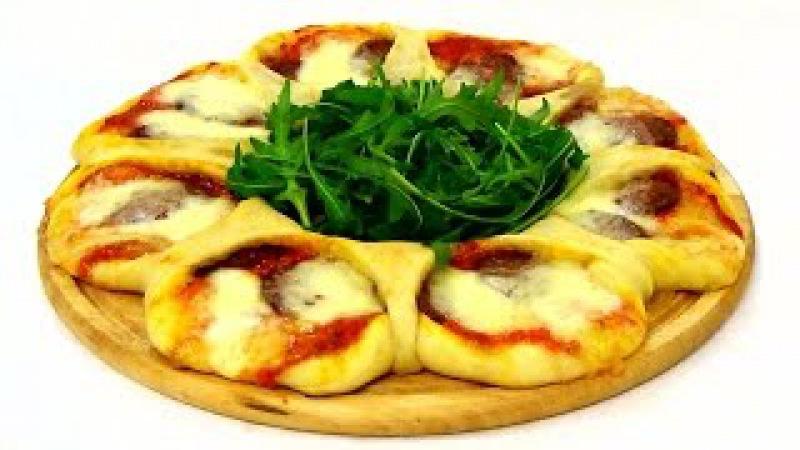 Пицца Корона. Простой рецепт необычной пиццы.