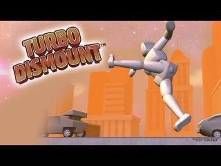 Turbo Dismount первый обзор смотр